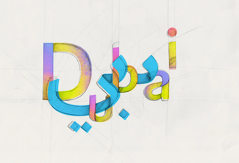 Fikra Designs