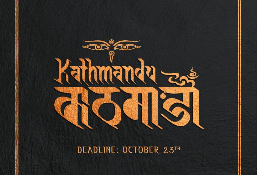 Kathmandu Show us your type