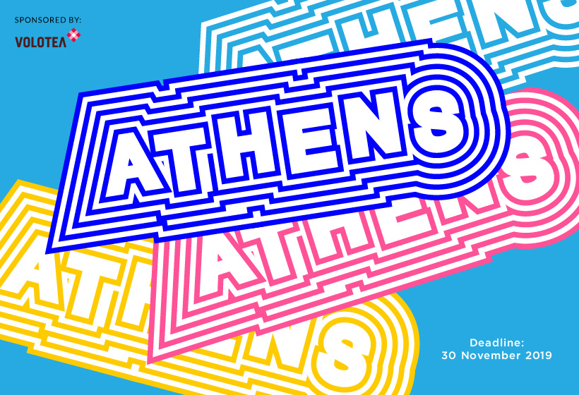 Athens Show us your type